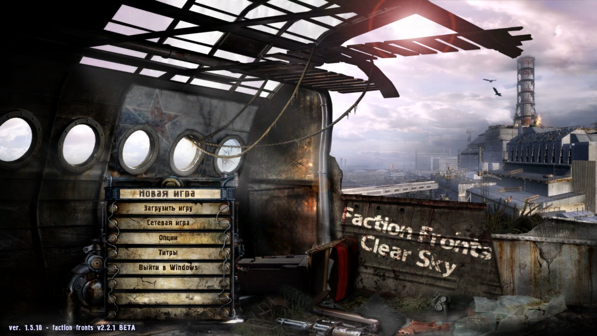 S.T.A.L.K.E.R: Clear Sky - Faction Fronts BETA